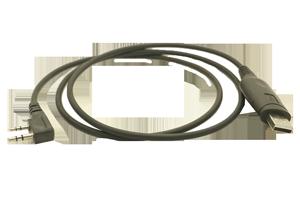 USB программатор для раций KPG-22 USB